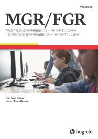 Matematik grundlæggende og Færdigheder grundlæggende, reviderede udgaver
